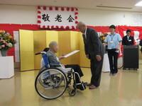 平成29年度 敬老会を開催しました。
